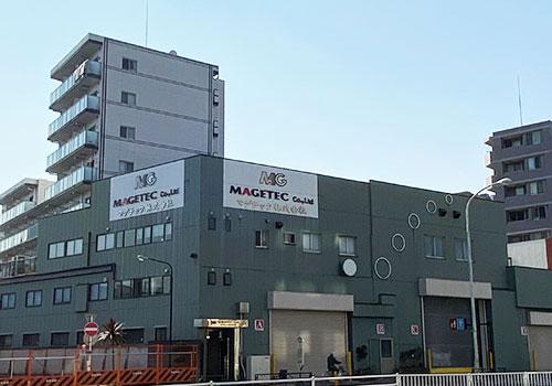マグテック株式会社